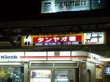 th_104_1702