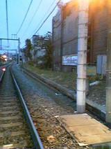 上り屋敷駅01