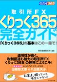 4b5f9eff.jpg