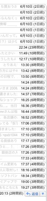 9fed2311.jpg