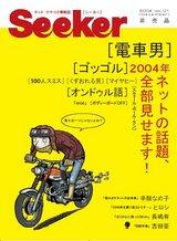 c29e0640.jpg